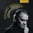 交響曲第4番、第5番、第6番『悲愴』 ワレリー・ゲルギエフ&マリインスキー歌劇場管弦楽団(2010年パリ・ライヴ)(2CD)