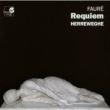 フォーレ:レクィエム(1901年版)、フランク:交響曲ニ短調 フィリップ・ヘレヴェッヘ&シャペル・ロワイヤル、他