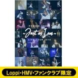 板野友美 LIVE TOUR 2018 〜Just as I am〜 (DVD)【Loppi・HMV・ファンクラブ限定先行発売】