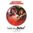 Live In Japan 1984 -Complete Edition (2CD+Blu-ray)