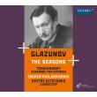 グラズノフ:四季、チャイコフスキー:弦楽セレナード ドミトリー・キタエンコ&ザグレブ・フィル