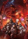 GODZILLA 決戦機動増殖都市 Blu-ray スタンダード エディション