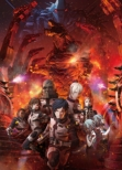 GODZILLA 決戦機動増殖都市 DVD スタンダード エディション