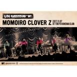 MTV Unplugged:Momoiro Clover Z LIVE DVD (+CD)