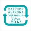 Sequence Virus 2017