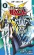 遊☆戯☆王ARC-V 6 ジャンプコミックス