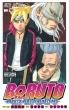 BORUTO -ボルト--NARUTO NEXT GENERATIONS-6 ジャンプコミックス