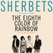 The Very Best of SHERBETS 「8色目の虹」