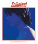 Seikoland 〜武道館ライヴ ' 83〜(Blu-ray)