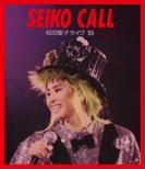 SEIKO CALL〜松田聖子ライヴ ' 85〜(Blu-ray)