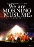 Morning Musume.Tanjou 20 Shuunen Kinen Concert Tour 2018 Haru-We Are Morning Musume.-Final Ogata