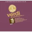 オペラ集 第1集 レナータ・テバルディ、マリオ・デル・モナコ、カルロ・ベルゴンツィ、レオンティーン・プライス、ティート・ゴッビ、他(14CD)