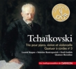 Piano Trio, String Quartet, 3, : Kogan(Vn)Rostropovich(Vc)Gilels(P)Borodin Q (1952)