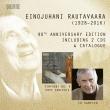 ラウタヴァーラ生誕90周年記念アルバム〜交響曲第8番『旅』、ハープ協奏曲 セーゲルスタム&ヘルシンキ・フィル、ノールマン(+サンプラーCD)