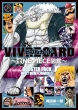 VIVRE CARD〜ONE PIECE図鑑〜BOOSTER PACK 暴走! 新魚人海賊団!!
