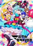 マジカルミライ 2018 【Blu-ray限定盤】