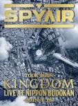 SPYAIR TOUR 2018 -KINGDOM-Live at NIPPON BUDOKAN 【完全生産限定盤】(Blu-ray)