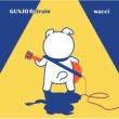 群青リフレイン 【初回生産限定盤B】(CD+DVD)