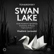 『白鳥の湖』全曲(1877年原典版)ヴラディーミル・ユロフスキー&ロシア国立交響楽団(2SACD)