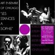 Les Stances A Sophie (アナログレコード/Soul Jazz)