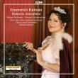 『皇后ジョセフィーヌ』全曲 マリウス・ブルケルト&レハール管弦楽団、ミリアム・ポルトマン、ヴィンセント・シルマッハー、他(2017 ステレオ)(2CD)