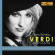 Canzoni-songs: Damrau(S)Gutierrez(T)P.a.edelmann(Br)Halder(P)