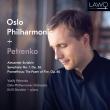 交響曲第5番『プロメテウス』、第1番 ワシリー・ペトレンコ&オスロ・フィル、キリル・ゲルシュタイン