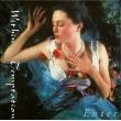 Enter (180グラム重量盤レコード/Music On Vinyl)