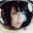 私的旅行 【初回限定盤】(+DVD)