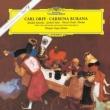 カルミナ・ブラーナ オイゲン・ヨッフム&ベルリン・ドイツ・オペラ、ヤノヴィッツ、シュトルツェ、フィッシャー=ディースカウ(シングルレイヤー)