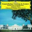 アランフェス協奏曲、ある貴紳のための幻想曲 ナルシソ・イエペス、ガルシア・ナバロ&フィルハーモニア管弦楽団、他(シングルレイヤー)