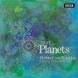 『惑星』 ヘルベルト・フォン・カラヤン&ウィーン・フィルハーモニー管弦楽団(シングルレイヤー)