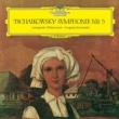 交響曲第5番 エフゲニー・ムラヴィンスキー&レニングラード・フィル(1960)(シングルレイヤー)