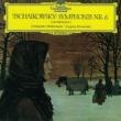 交響曲第6番『悲愴』 エフゲニー・ムラヴィンスキー&レニングラード・フィル(1960)(シングルレイヤー)