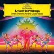 『春の祭典』、『火の鳥』組曲、『カルタ遊び』 クラウディオ・アバド&ロンドン交響楽団(シングルレイヤー)