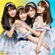 僕だって泣いちゃうよ 【初回限定盤 Type-B】(CD+DVD)