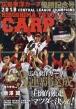 広島東洋カープ セ・リーグ優勝記念号 週刊ベースボール 2018年 10月 20日号増刊