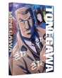 中間管理録トネガワ 上巻 DVD BOX(5枚組)
