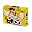 ヒモメン Blu-ray BOX