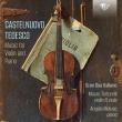 ヴァイオリンとピアノのための作品集 グラン・デュオ・イタリアーノ(3CD)