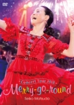 Seiko Matsuda Concert Tour 2018 Merry-go-round 【初回限定盤】