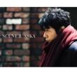 SCENE II -Remix ver.-(UHQCD)