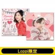 ももいろクローバーZ クッションカバー 2枚セット(百田夏菜子セット)【Loppi・HMV限定】
