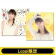 ももいろクローバーZ クッションカバー 2枚セット(玉井詩織セット)【Loppi・HMV限定】