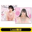 ももいろクローバーZ クッションカバー 2枚セット(佐々木彩夏セット)【Loppi・HMV限定】