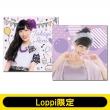 ももいろクローバーZ クッションカバー 2枚セット(高城れにセット)【Loppi・HMV限定】