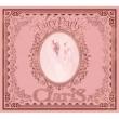 Fairy Party 【初回生産限定盤】(CD+Blu-ray)