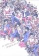 オールナイトニッポンi おしゃべや Rm013「おしゃべやのおでこ」