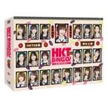 HKTBINGO! 〜夏、お笑いはじめました〜DVD BOX 【初回生産限定】