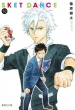 SKET DANCE 10 集英社文庫コミック版